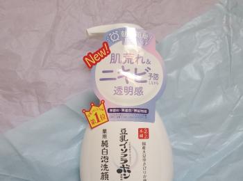 朝の支度は純白泡洗顔【豆乳イソフラボン】で透明感ある肌へ