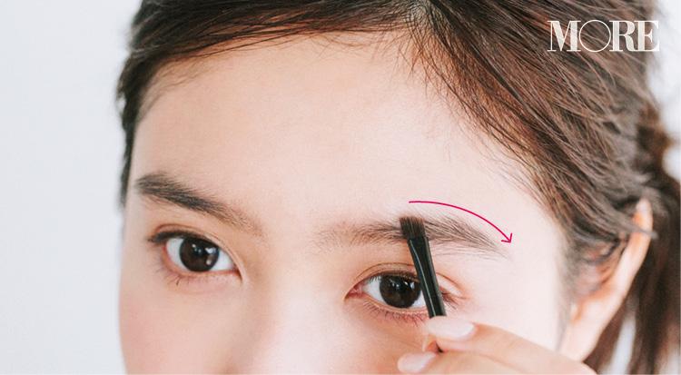 平行眉メイク特集 - 眉毛の形の整え方、描き方のポイントまとめ_16