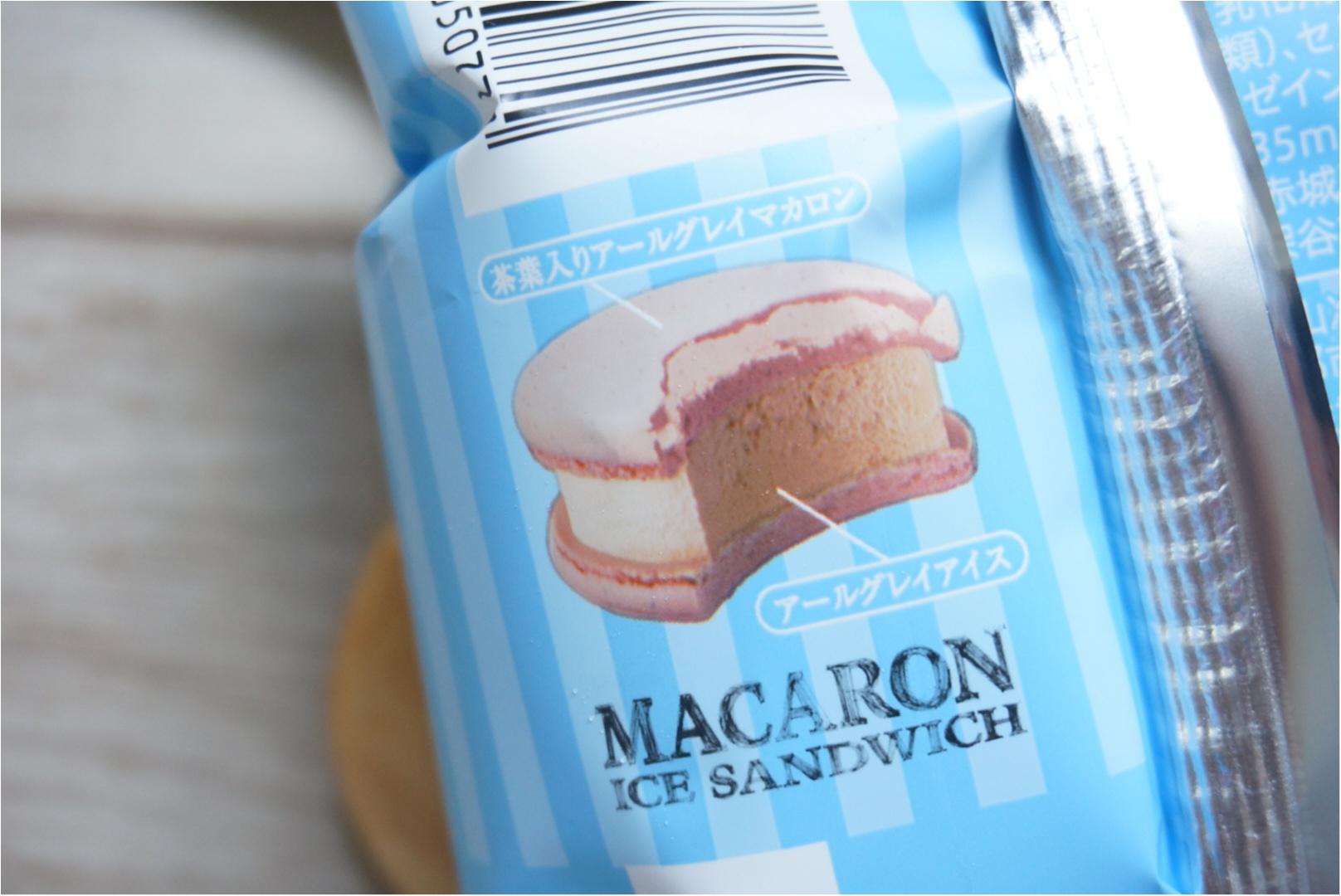 【コンビニアイス】セブン-イレブン限定《マカロンアイス》に おいしすぎる新味登場❤️_7