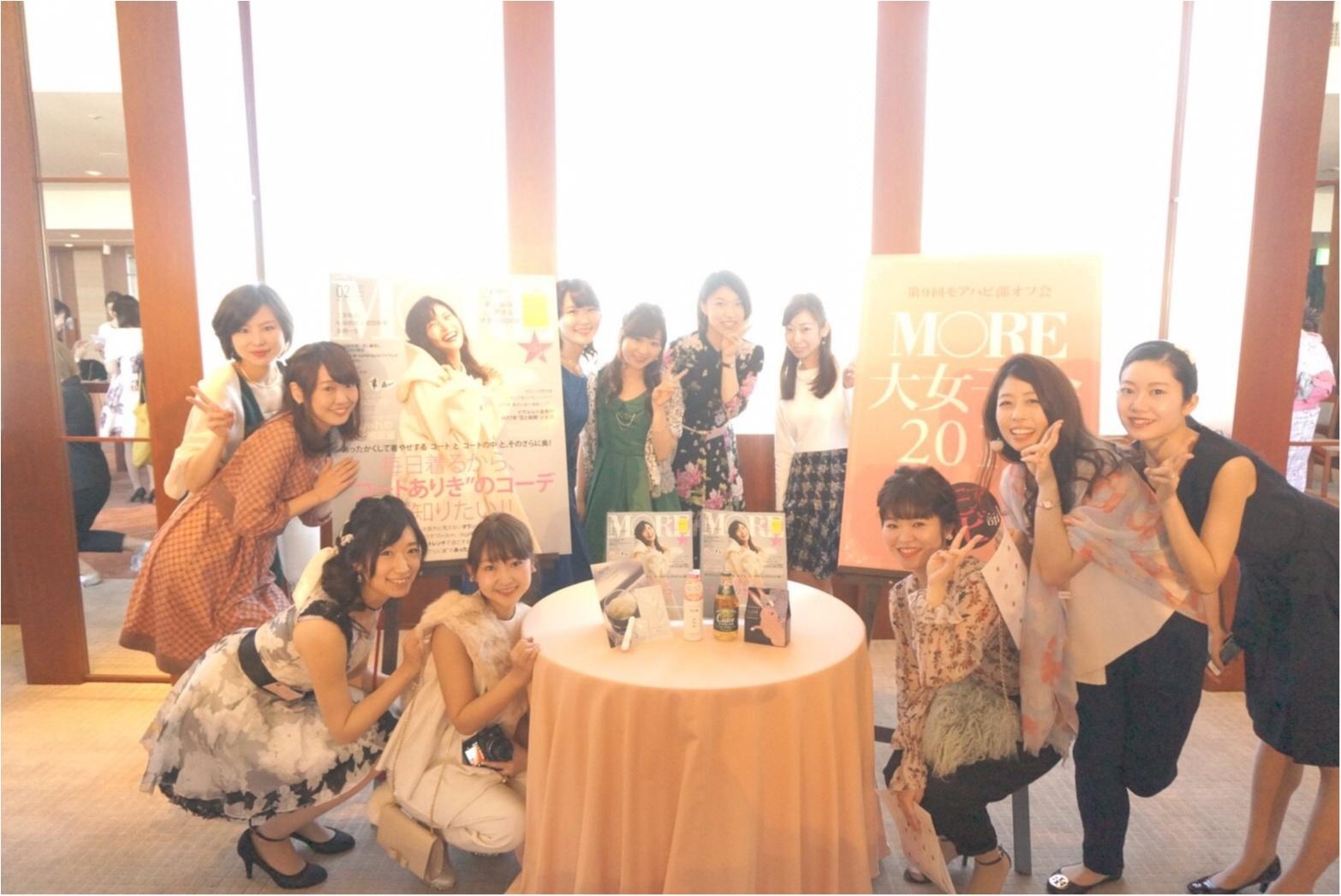おしゃれ部員大集合!!年に一度のお楽しみ♡モアハピ大女子会byじゅな_17