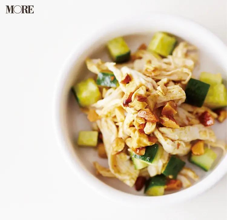 【作り置きお弁当レシピ】3. ゆで鶏むね肉の「カレーナッツオイル和え」