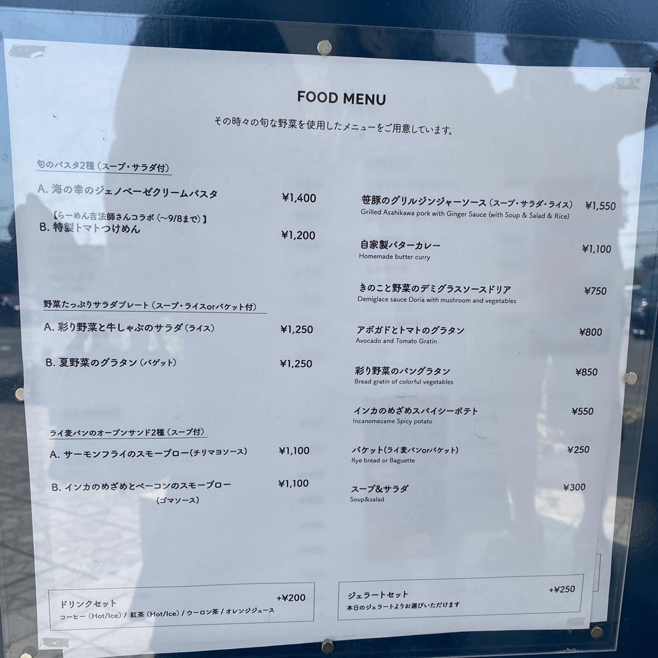 【北海道カフェ】旭川のpalemtaをご紹介♪_3