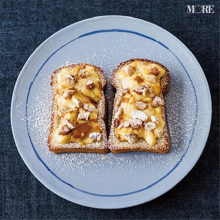 食パンのアレンジレシピ特集 - 朝食やホームパーティにもおすすめの簡単レシピまとめ_21