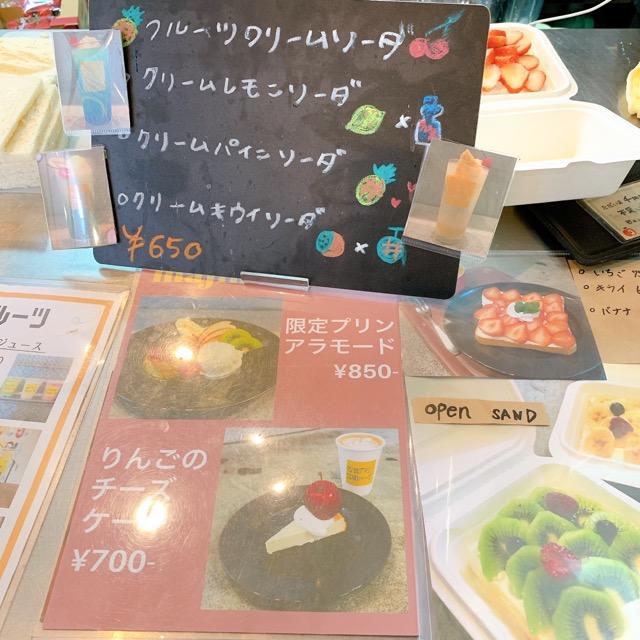 【みおしー遠征ログ❤︎大阪】イチゴを贅沢に!「マジマフルーツ」のオープンサンドが映えすぎ♡_2