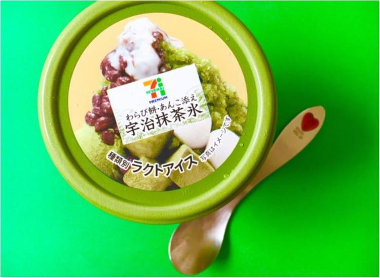 【セブンイレブン】超贅沢なかき氷がコンビニで買える❤️まるでパフェな《宇治抹茶氷》!!_4