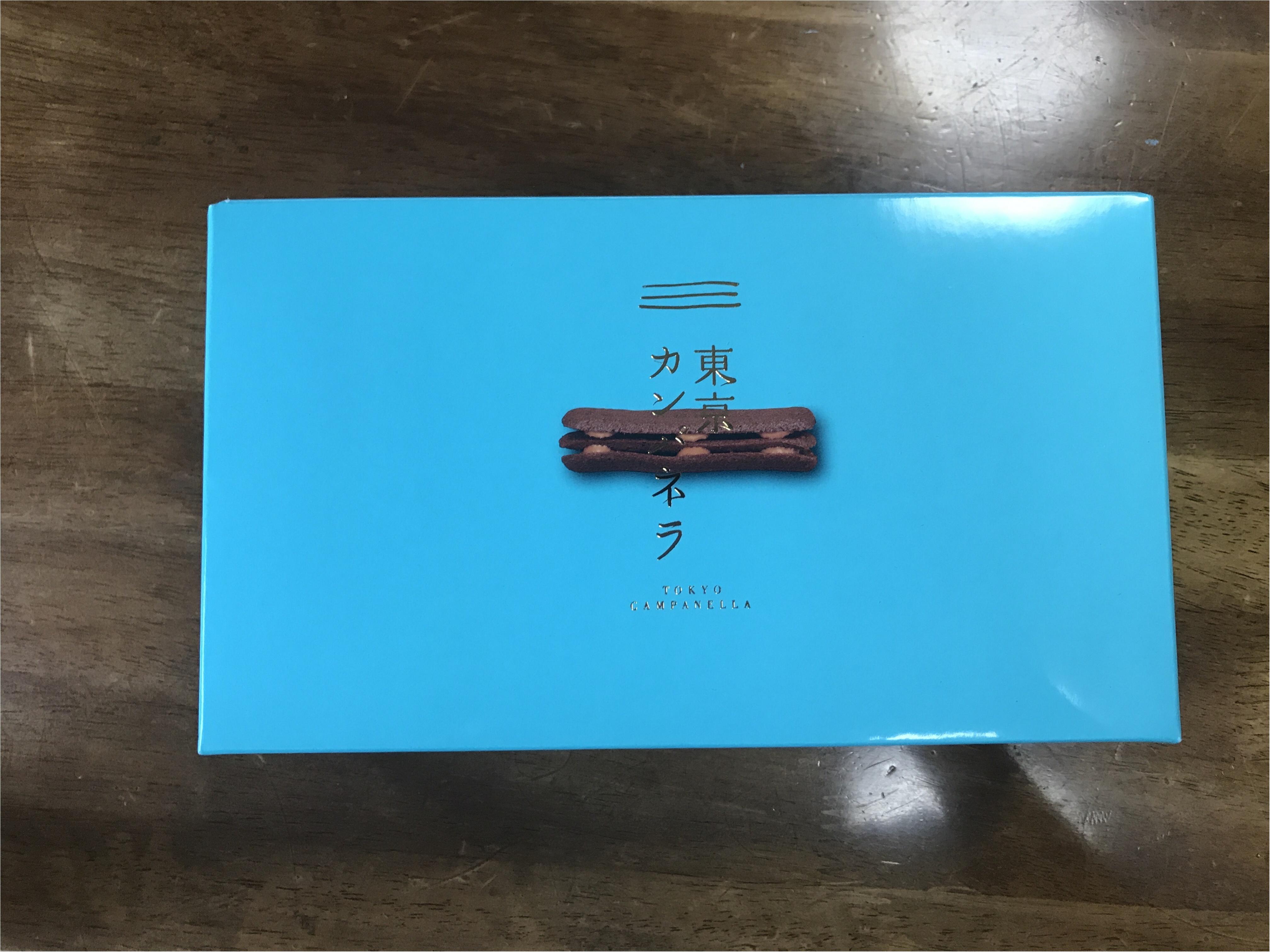 【帰省土産におすすめ!】今だけ限定の東京バナナ新登場★_4