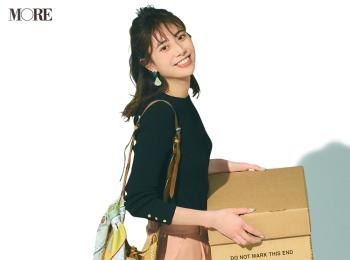 『PLST』ならパンツ上手なお仕事コーデがトータル16344円以下で叶う!
