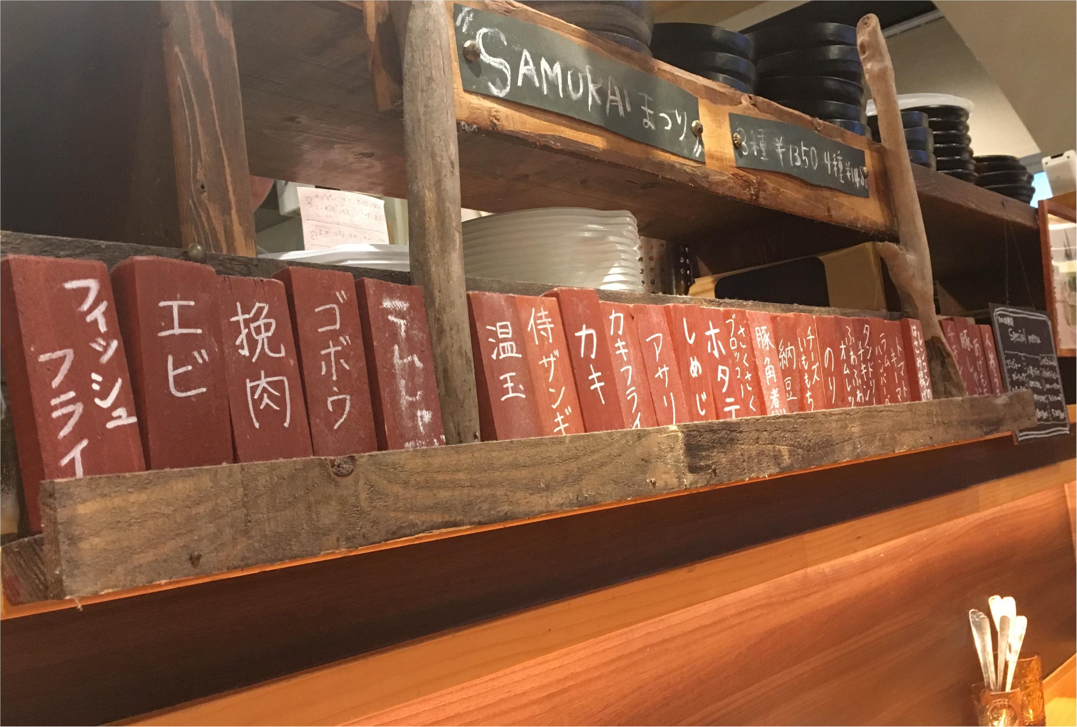 北海道から東京にやってきた!! 「1日分の野菜を食べる」がコンセプトのカレー激戦区にあるRojiura Curry SAMURAI_4