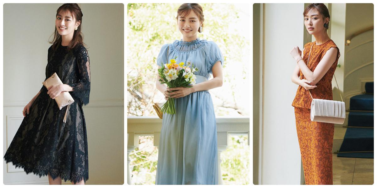 結婚式特集《服装編》- 20代女子の披露宴や二次会におすすめのお招ばれ服はこれ!_1