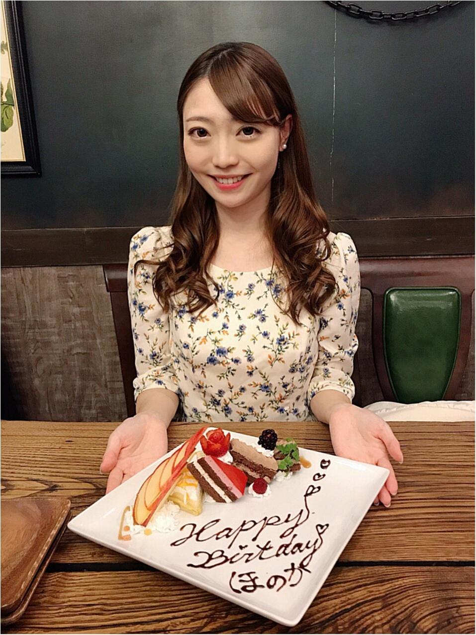 """《祝25歳!》みなさんにお祝いしていただきました♡!!""""写真大量です☆""""_10"""