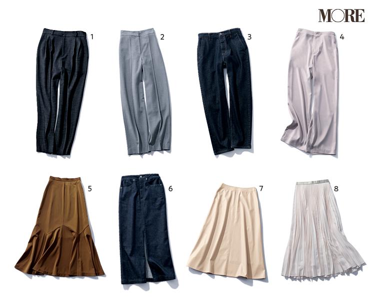 旬トップスに似合う定番ボトムのスカートとパンツ