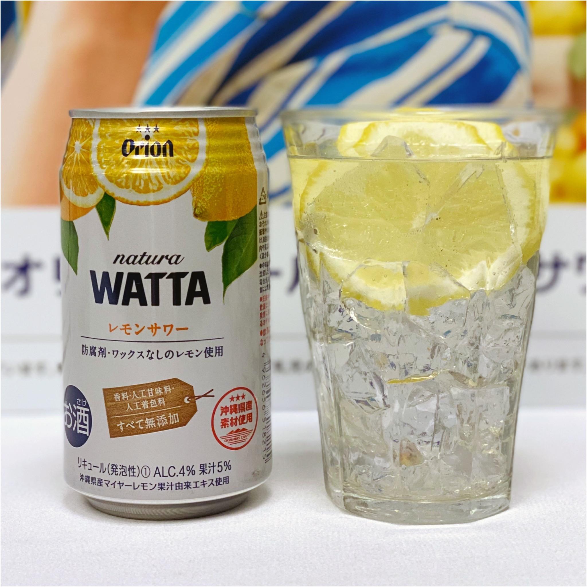 オリオンビールのチューハイWATTAワッタナチュラレモン