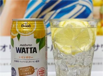 【飲み比べレポート】沖縄県限定だった超人気チューハイ「WATTA」がついに首都圏で発売!