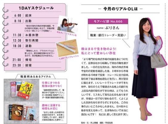 【注目の11月号】発売!_1