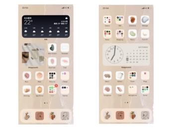 【iPhone裏技】iOS14アップデートでホーム画面を可愛くカスタマイズしてみた!