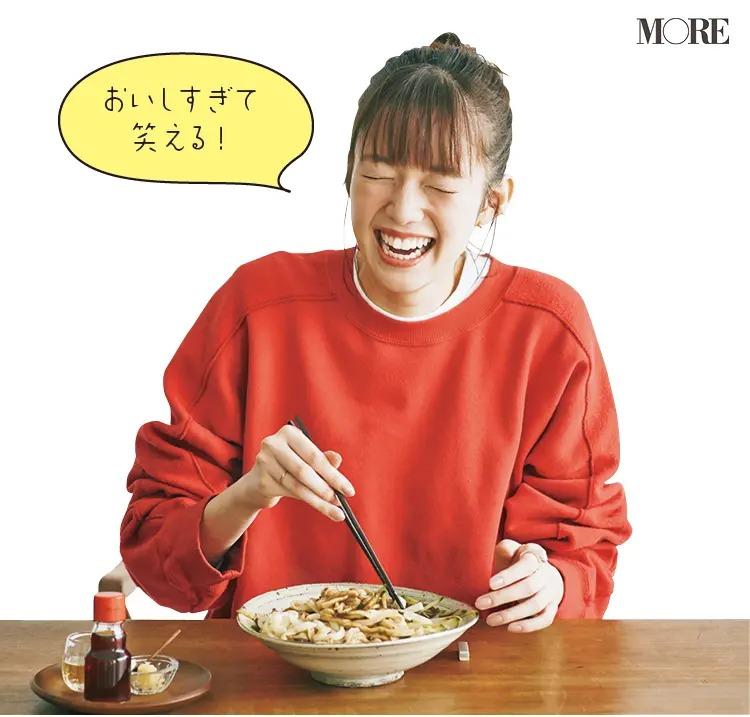 岩手県からお取り寄せした盛岡じゃじゃめんを食べる佐藤栞里