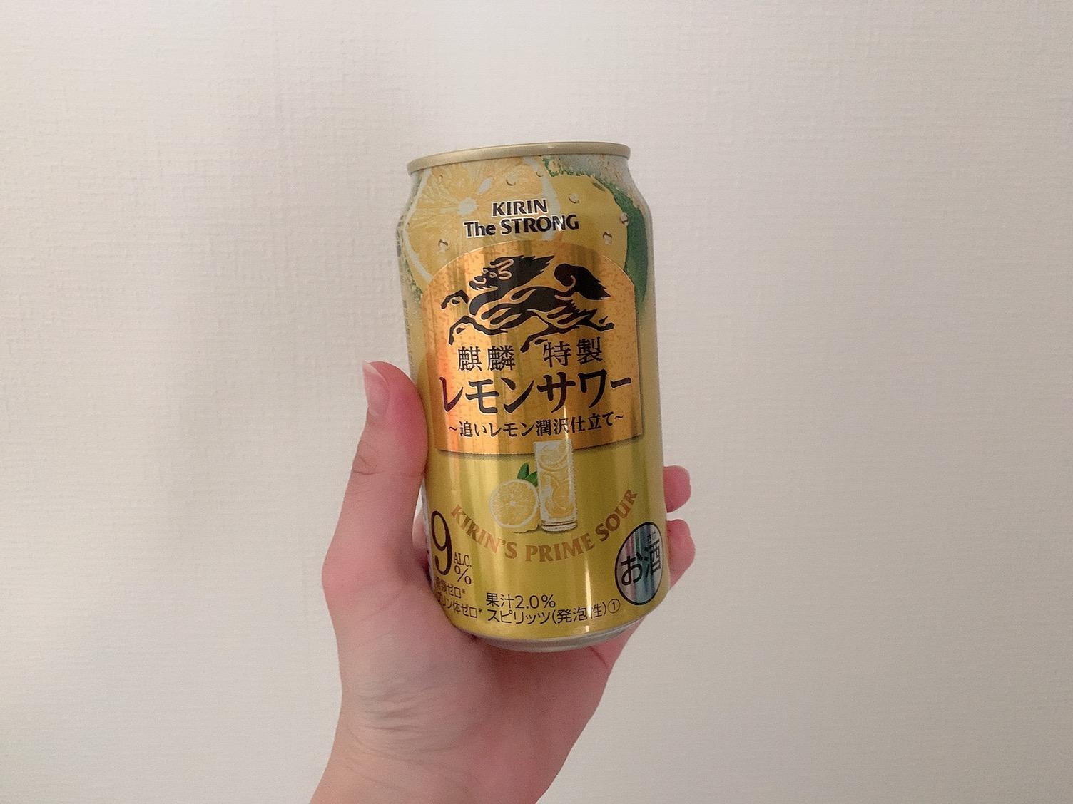 【おうち時間】週末オンライン飲み会に!爆速おつまみレシピ&おすすめ缶チューハイ_4