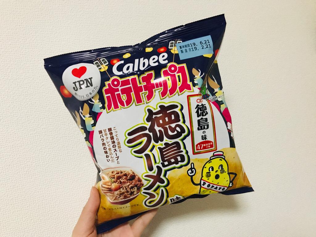 【ご当地ポテチ 】ごっついうまいんじょ!徳島の味は県民のソウルフード《徳島ラーメン味》♡_1
