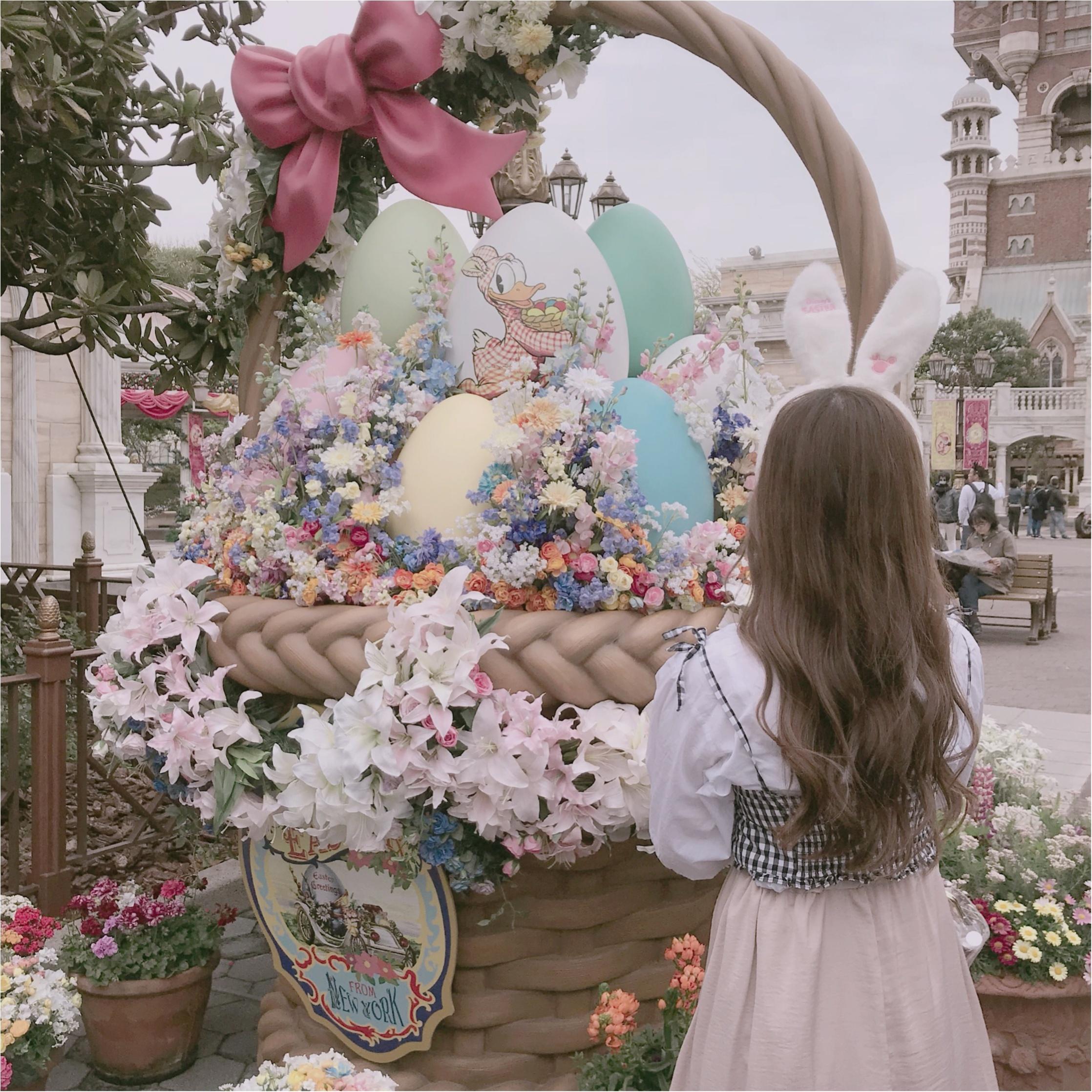 東京ディズニーシーのイースターに行ったらするべき【エッグハント】とは、、❤︎_1