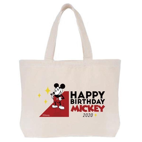 『ディズニーストア』のミッキーアイテムおすすめ♡ 誕生日をお祝いする特別デザインからピックアップ♬ PhotoGallery_1_5