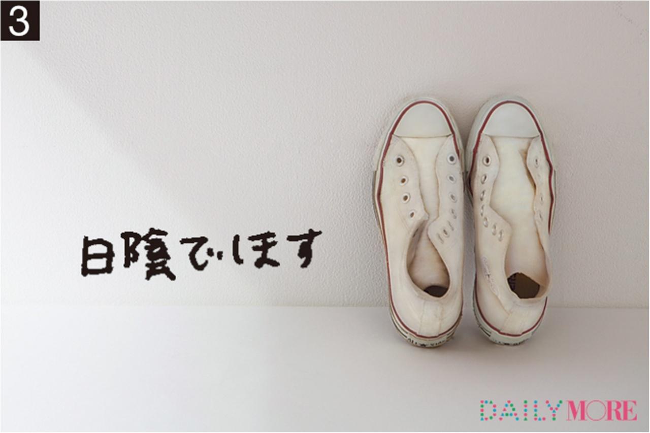 真っ黒スニーカーが真っ白に♡ ヘビロテ靴の「レスキューテクニック」ー布スニーカー編ー_4