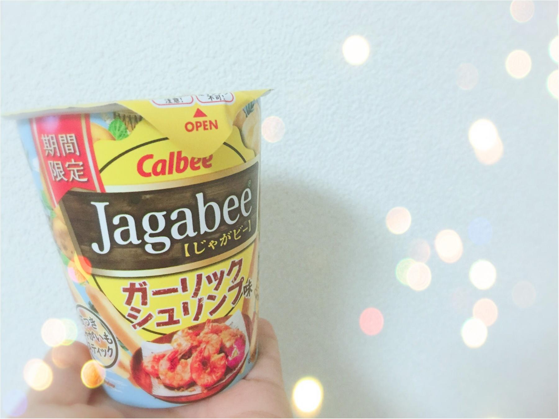 …ஐ 【期間限定Jagabee】ガーリックシュリンプ味がハマる♡ ஐ¨_1