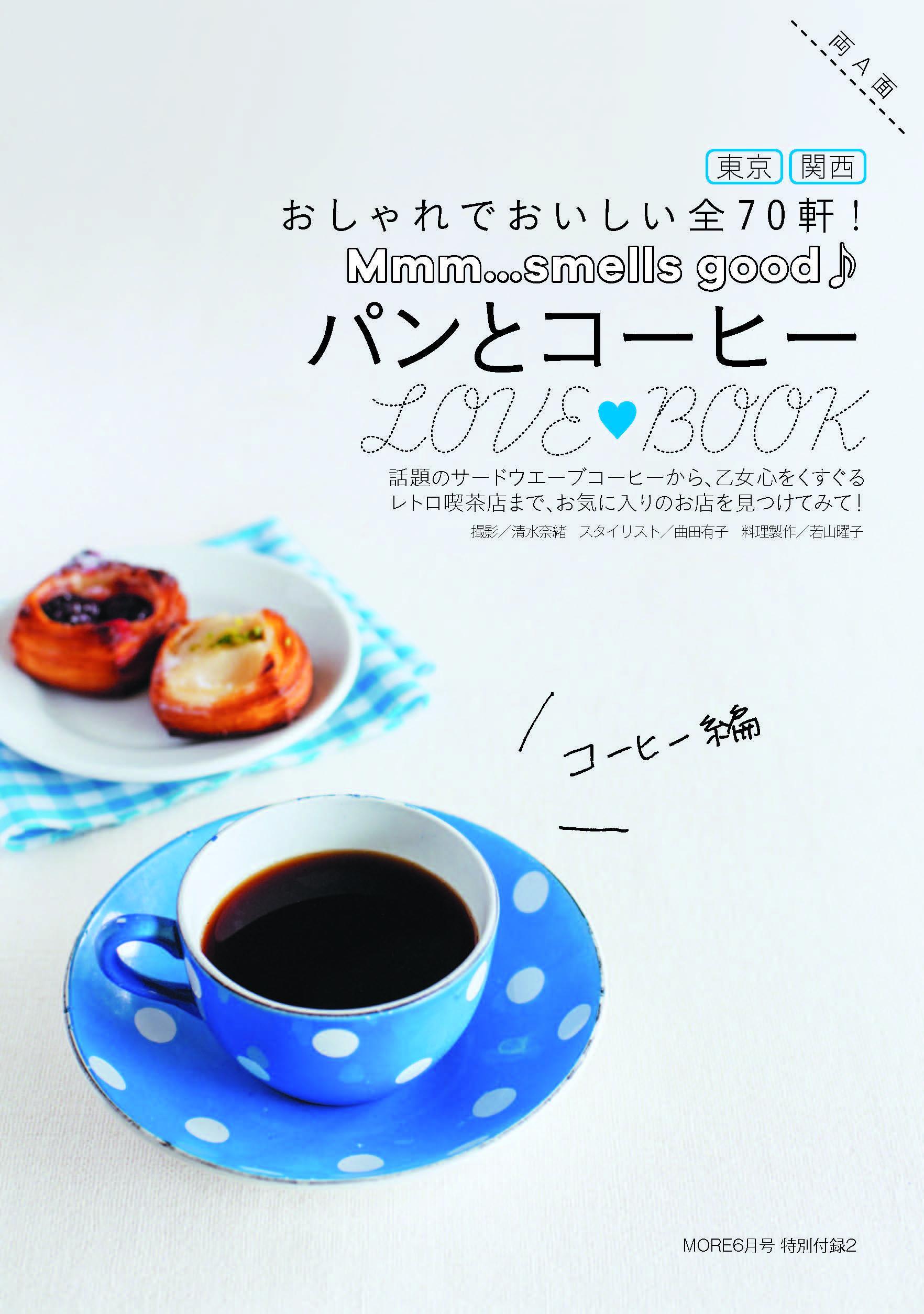 まるでプロの味に! コーヒーが美味しくなる最強ツール4選_5