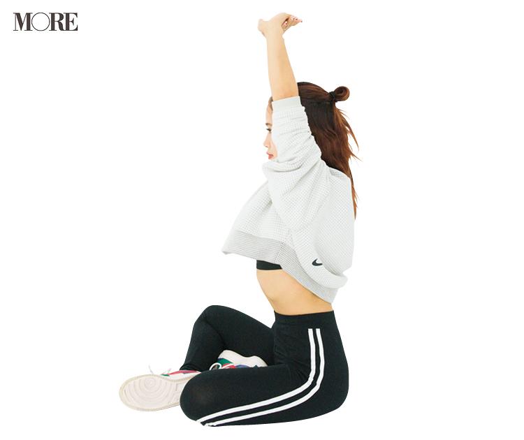 『テラスハウスTOKYO』出演、田辺莉咲子さん直伝の「二の腕」「お腹」「脚」トレーニング! おしゃれが楽しくなるボディの作り方 Photo Gallery_1_11