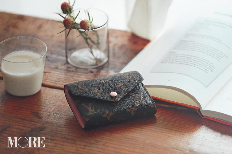 シャネル、ヴィトン、それとも……? 2019年最初のお買物は「憧れブランドのお財布」がいいんじゃない♡?_1_3
