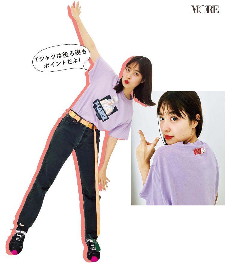 松本愛の私服を公開! Tシャツにあの大人気漫画がプリント♡【モデルのオフショット】_1