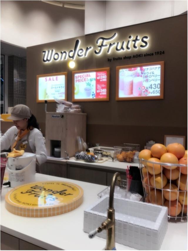 体に良いものは積極的に♩《Wonder Fruits 》のフレッシュジュースで体活き活き♡_2