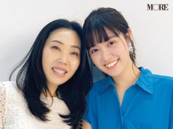 松本愛、憧れの美容家に会えてご満悦♡【モデルのオフショット】