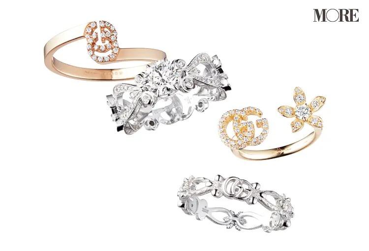 結婚指輪におすすめのグッチのGGランニングとフローラコレクションのリング