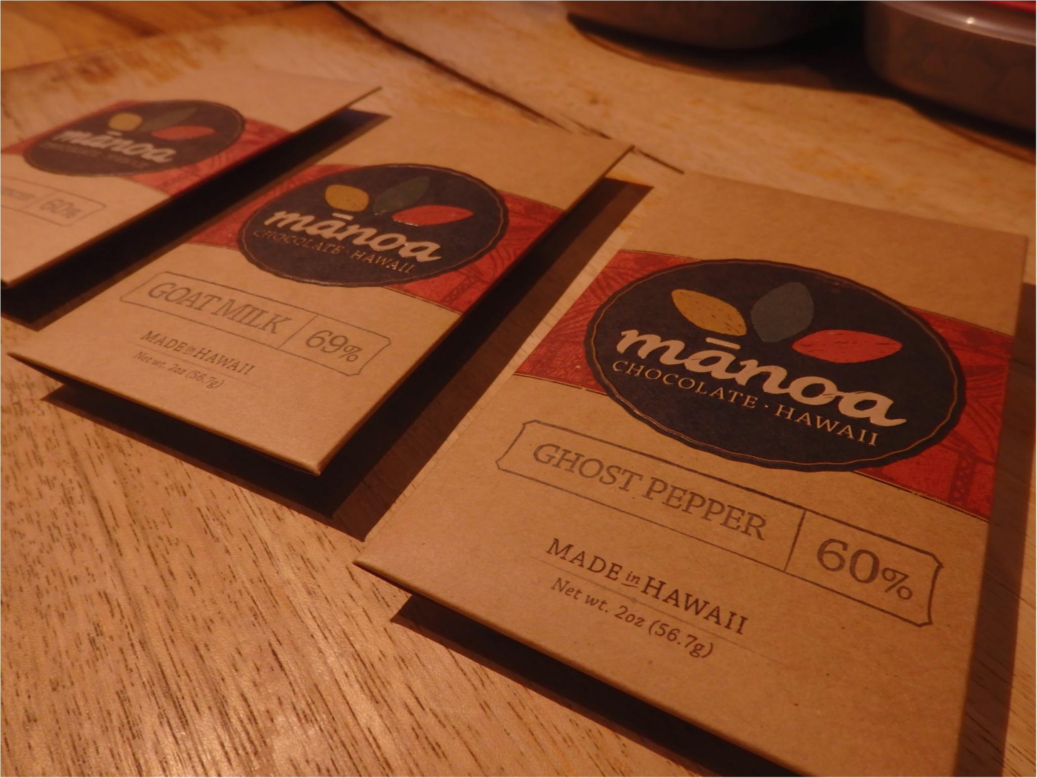 【ハワイ女子旅のお土産4】「manoa CHOCOLATE(マノアチョコレート)」のビーントゥバーチョコ