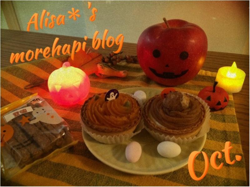 《Honeys》ヴィンテージ風花柄ワンピース【秋冬ファッション】プリプラ楽チンで!可愛いのんGET♡_1