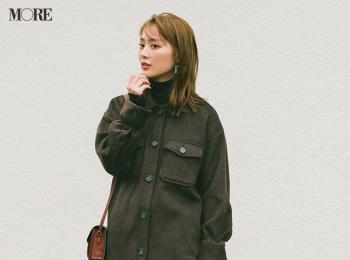 【今日のコーデ】<内田理央>秋が深まってきたら黒タートルの出番。旬のシャツジャケットのインにぴったり♡