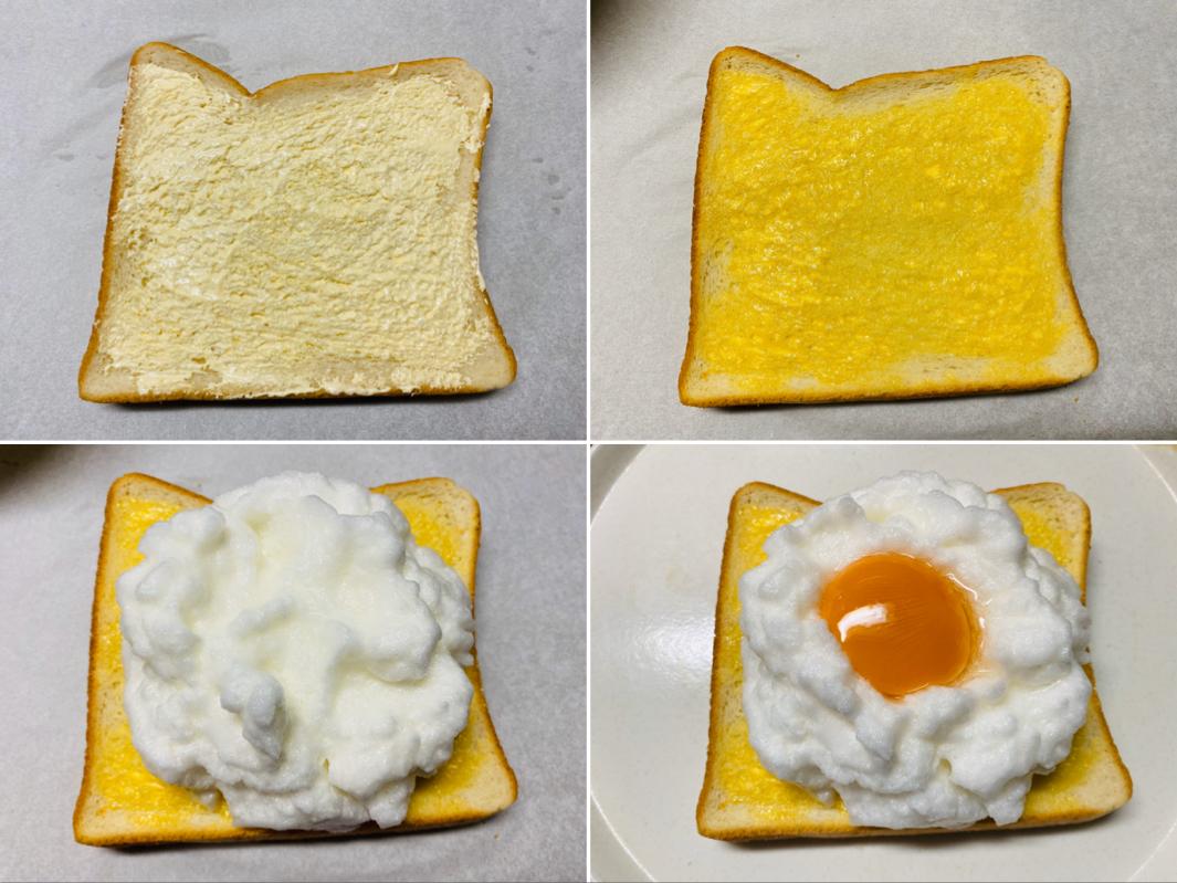 【アレンジトースト】卵1個で完成!今話題の《エッグインクラウド》を作ってみた♡_4