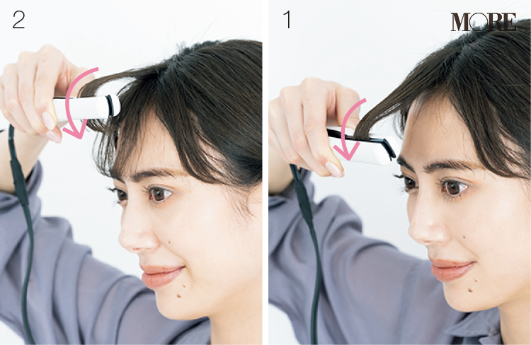 ストレートアイロンを使った透け揺れ前髪のつくり方①