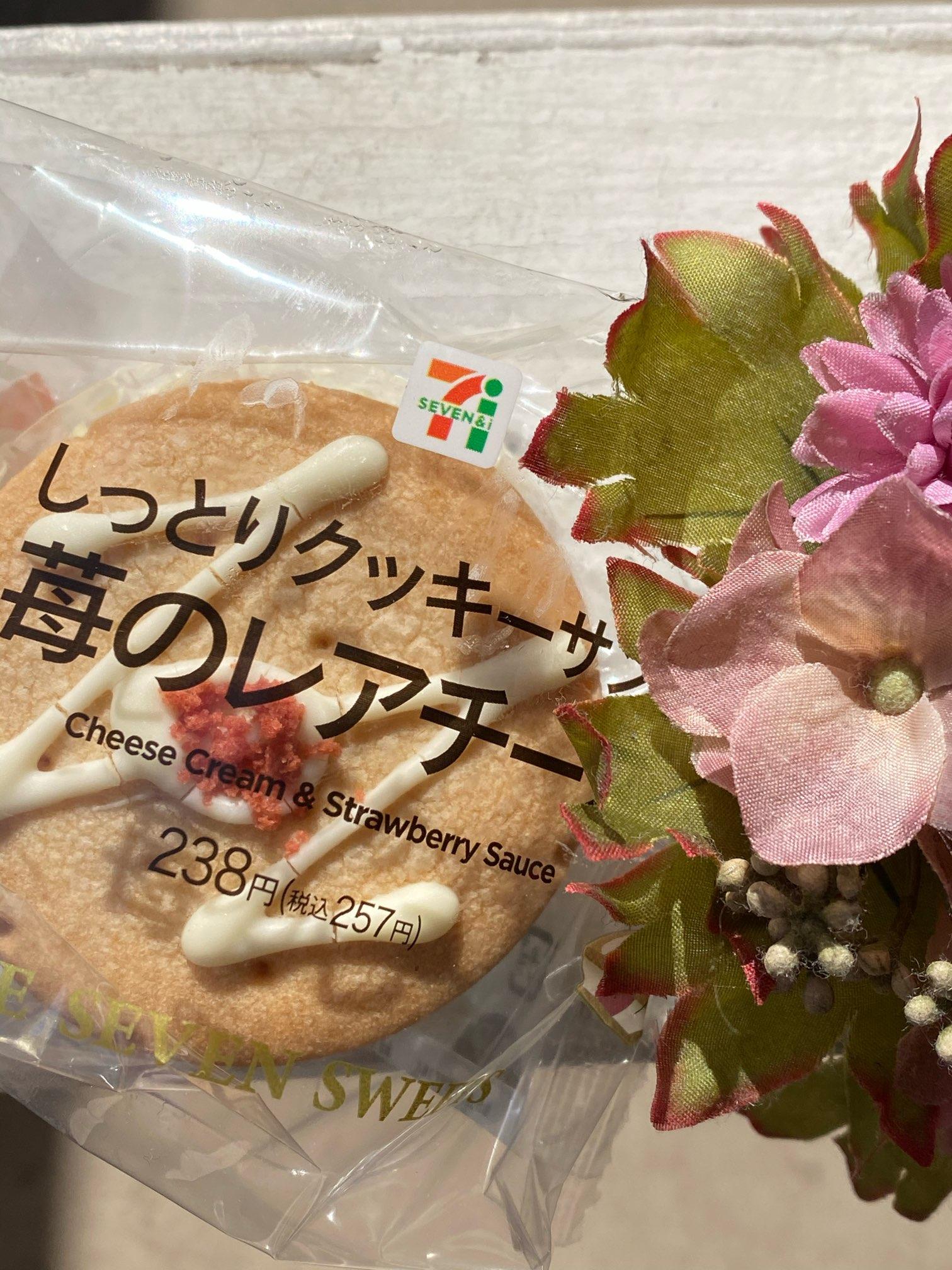 【おすすめいちごスイーツ】セブン‐イレブンで発見♡しっとりクッキーサンド苺のレアチーズ♡_1