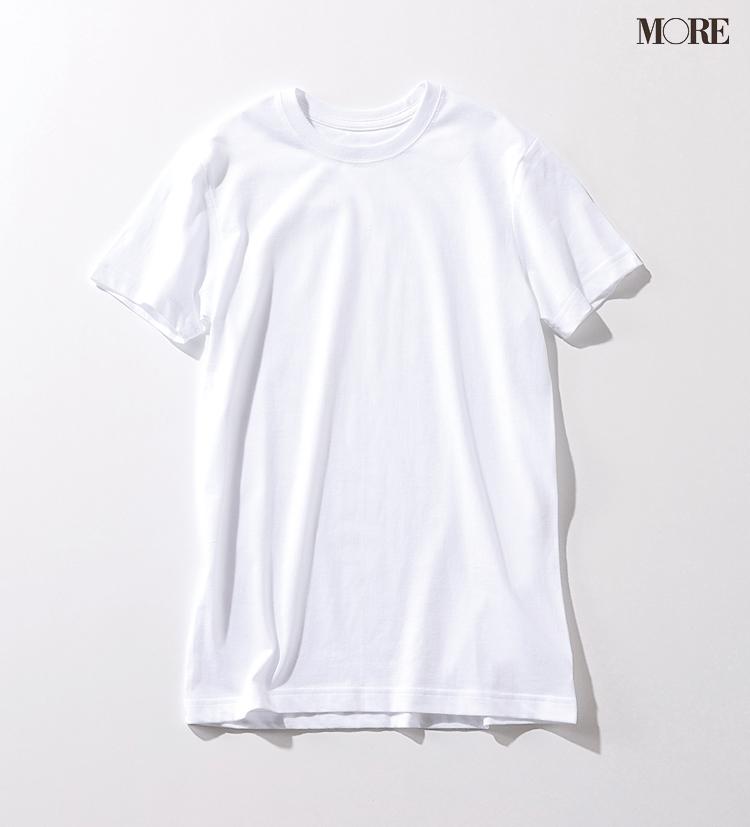 体がきれいに見える無印良品の白T