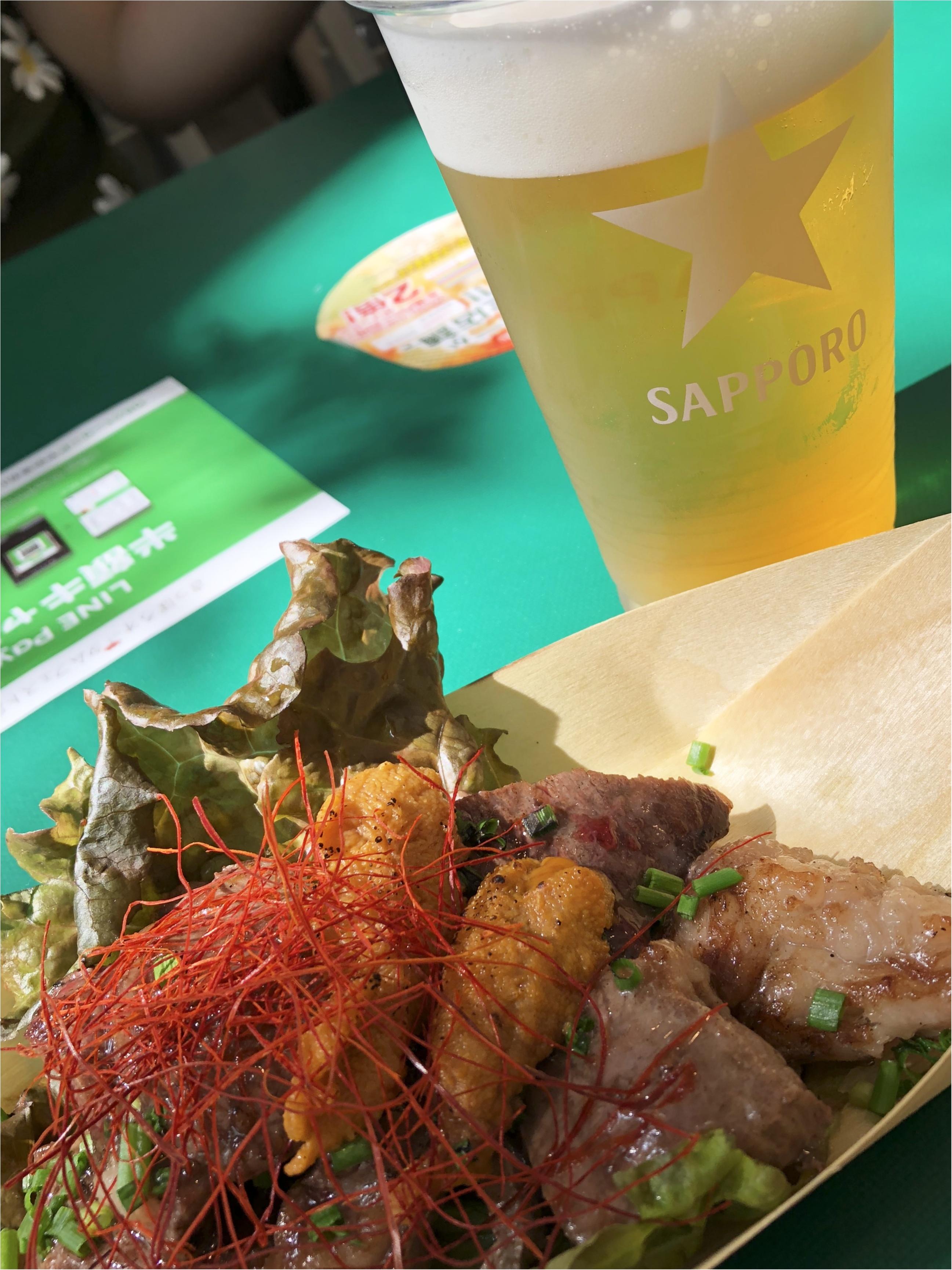 【札幌♡秋のグルメイベント オータムフェスト今年も始まりました!】_4