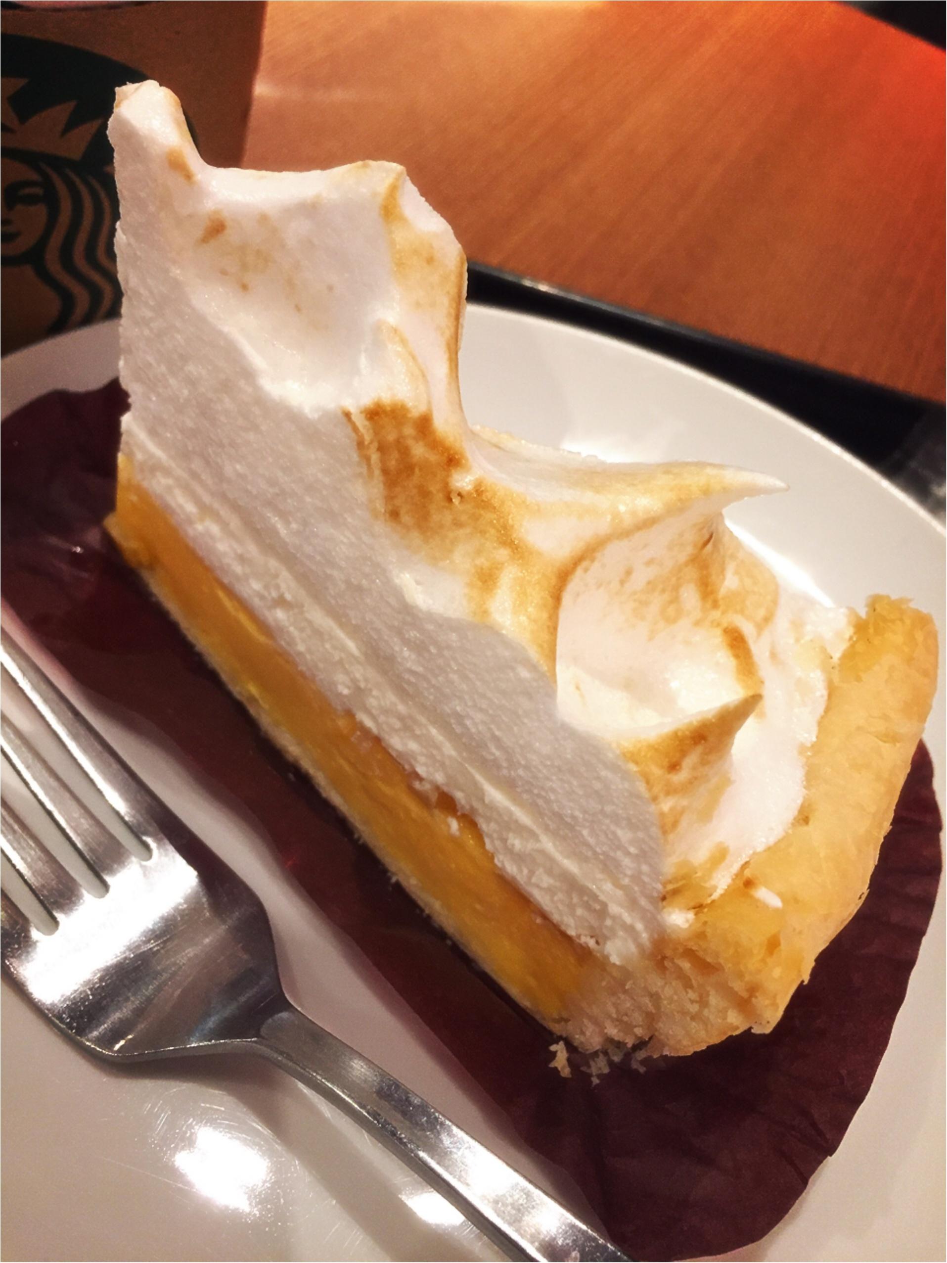 夏はレモンフレーバーが気になる!甘酸っぱいハーモニー♡レモンクリームパイ_2