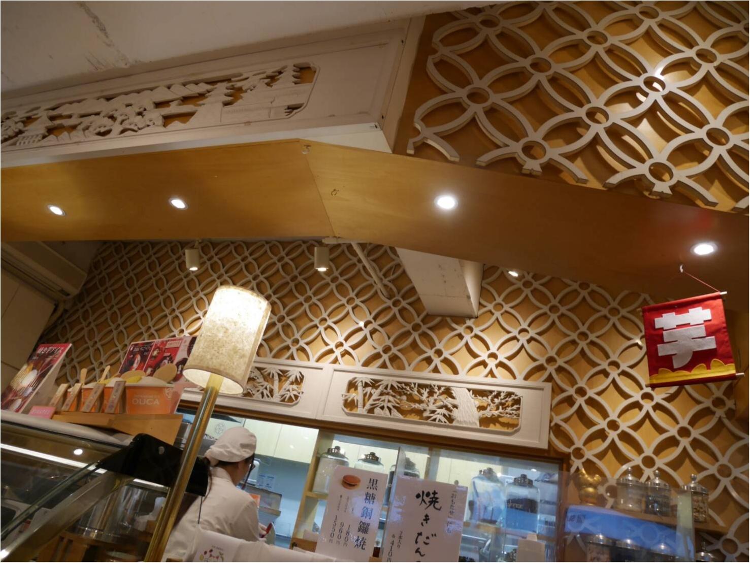 花より団子!≪恵比寿にある白熊で有名な「JAPANESE ICE OUCA」の今の時期だけ食べられるお団子≫ _3