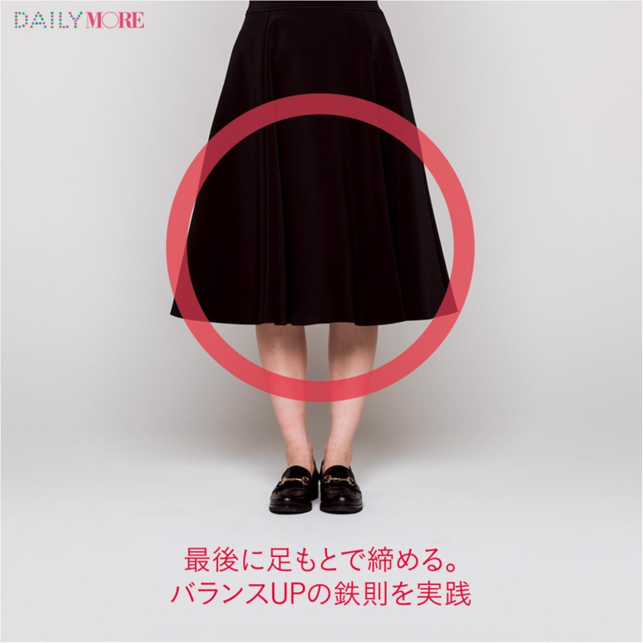 【いちばん脚が長く見えるのはどれだっ⁉】トレンド靴とトレンドスカート、ベストバランスを探せ!_1_3
