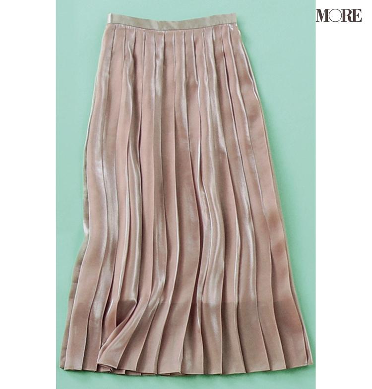 長く着られる服でワクワクもできる、たとえばプリーツスカート
