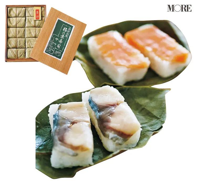 おすすめお取り寄せグルメの奈良県の柿の葉寿司