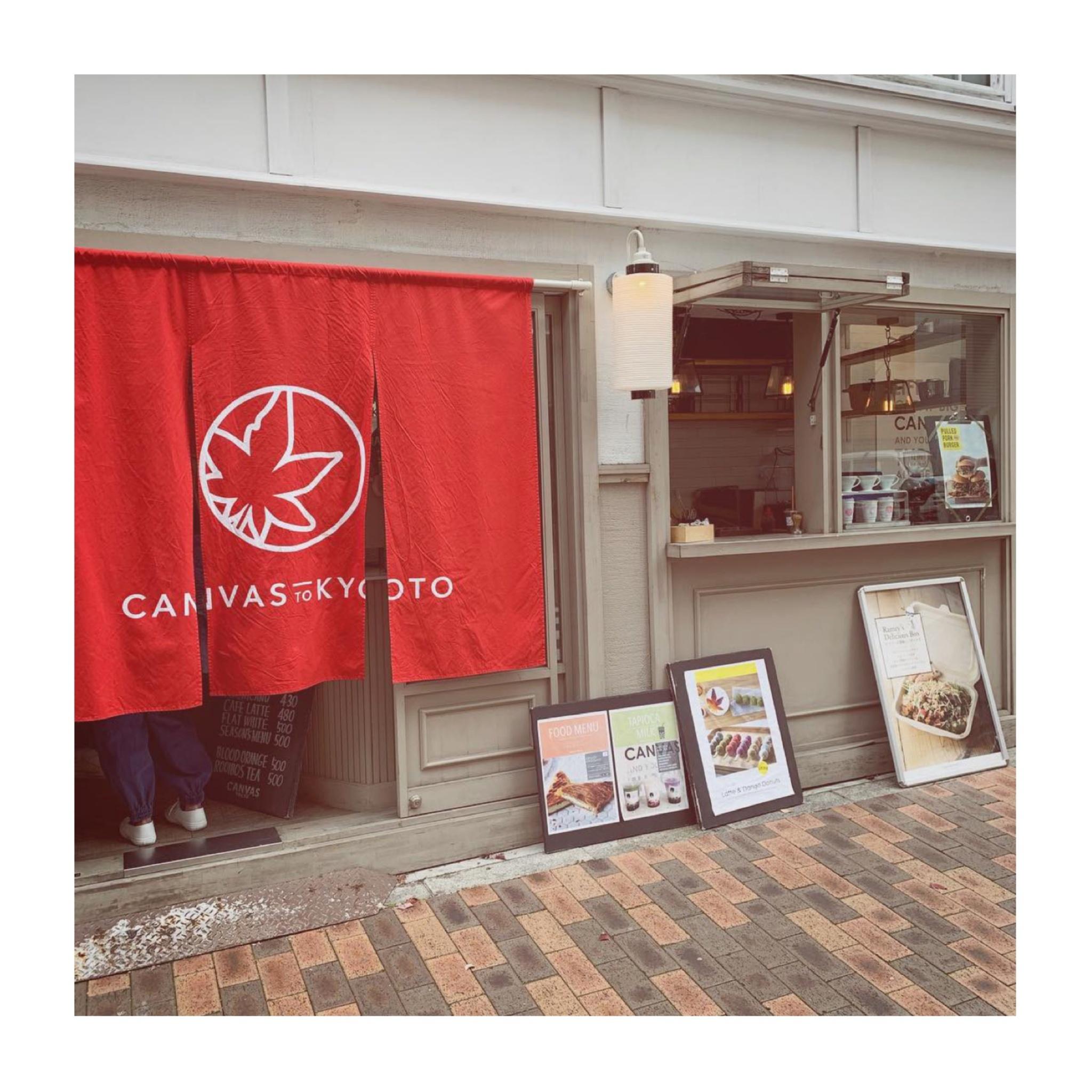 #19【#cafestagram】❤️:《東京•広尾》〜11/25まで期間限定!大人気カフェ『CANVAS TOKYO』で飲める紅葉のカラーラテをチェック☻_2