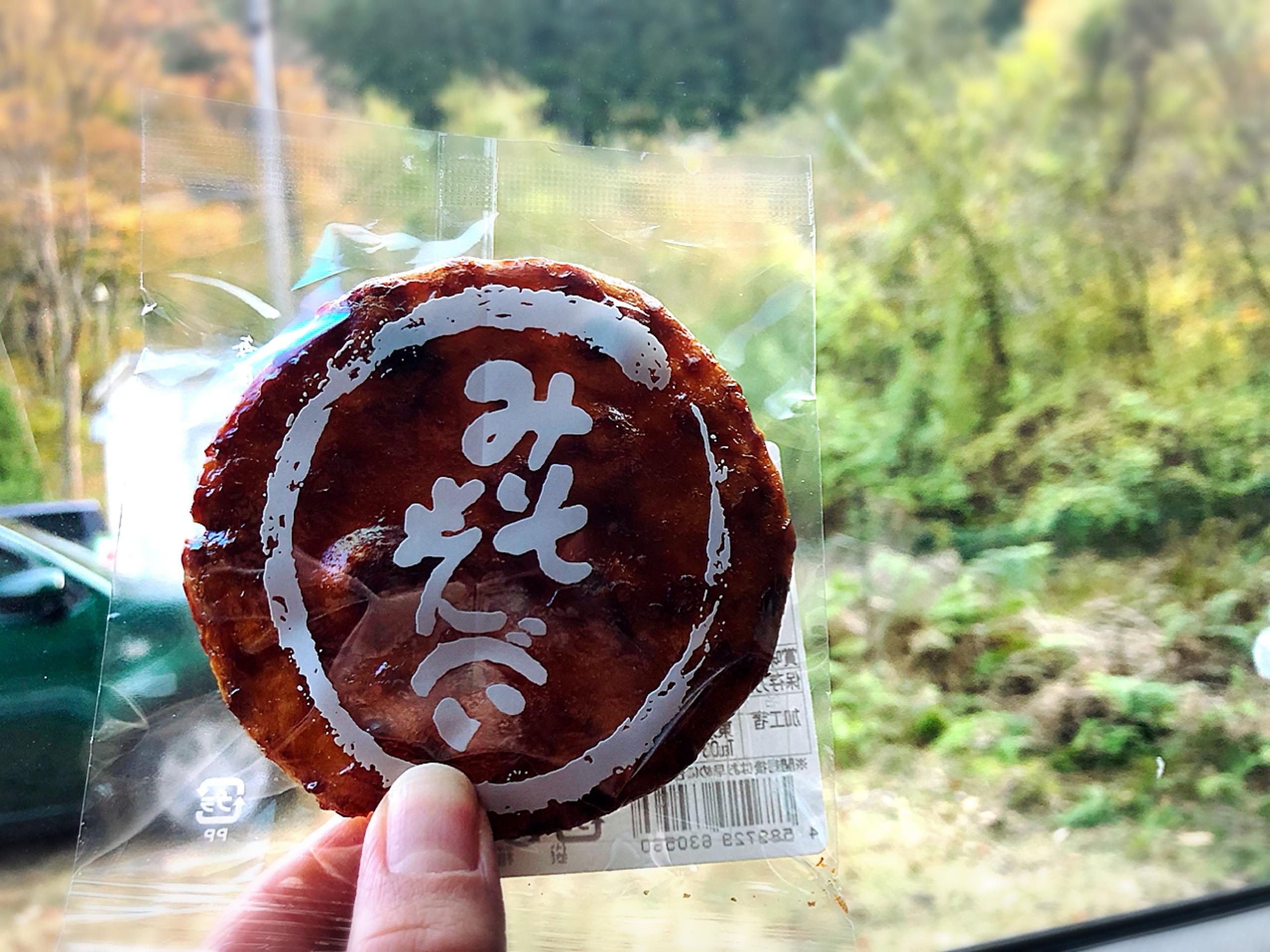 【#静岡】レトロな雰囲気が可愛い♡こだわりお煎餅と抹茶のドーナツアイス❁SHOP&CAFE 晴耕雨読_8