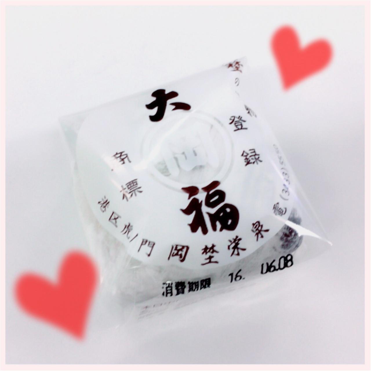 ♡差入れされると嬉しいお菓子TOP3♡_3