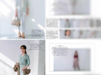 MORE3月号発売♡付録はETVOS♡